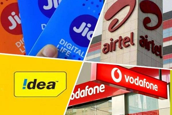 voda idea airtel and jio increase mobile rates to be applicable from december 3