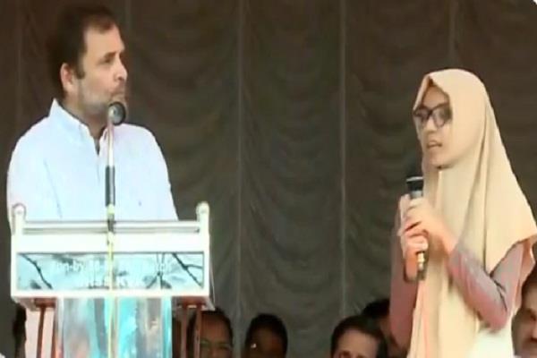 rahul gandhi s speech translated into 11th grade student