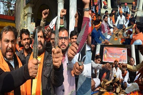 shiv sena celebrates shaurya divas on babri demolition anniversary
