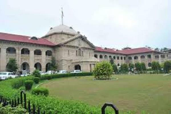 now allahabad hc will be equipped with standard first line medical care