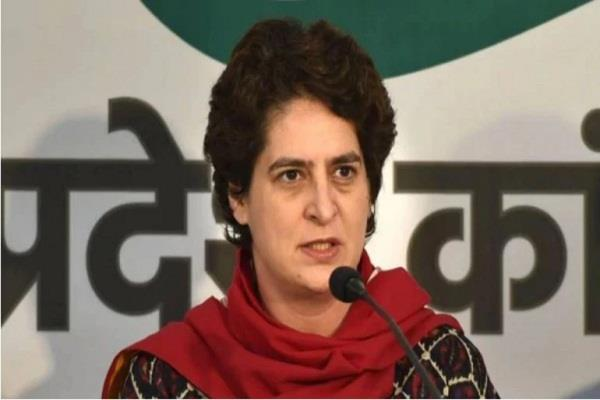 priyanka targeted the central and up government