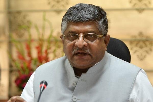law minister ravi shankar prasad on caa protest states have no power