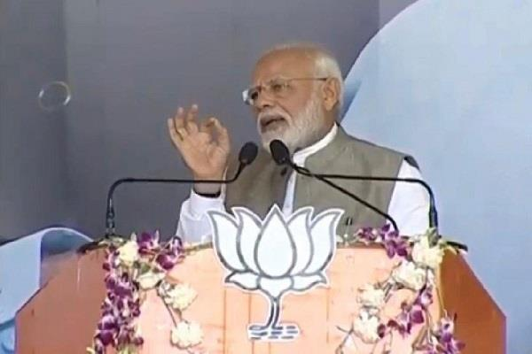 pm modi will hold election meetings in khunti and jamshedpur today