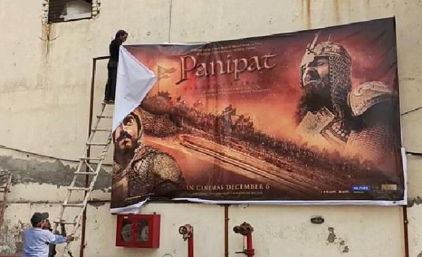 why are the jats of haryana opposing movie panipat