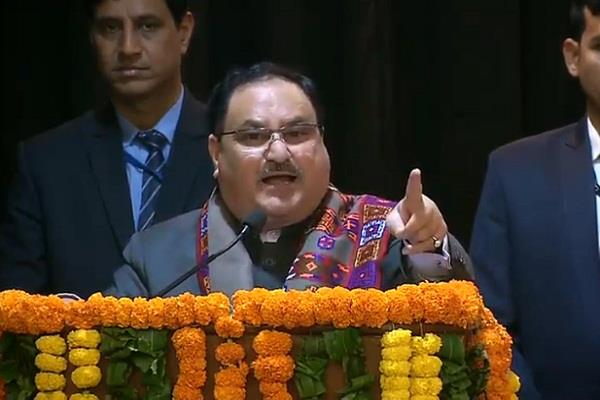 nadda said see also the condition of dalit refugees before the protest on caa