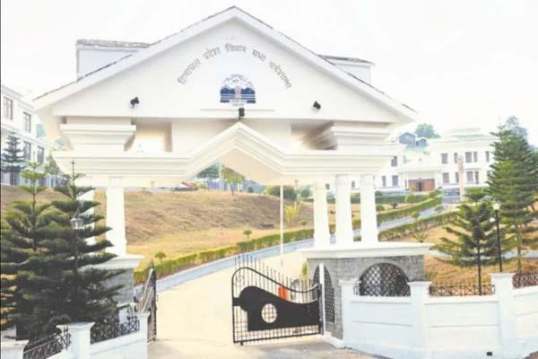 dharamshala winter session opposition issues