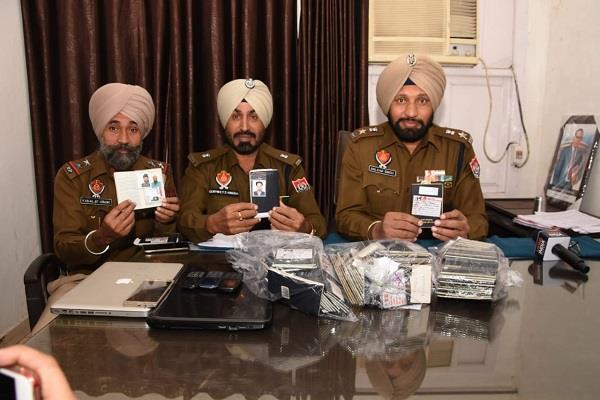 fraud case in jalandhar