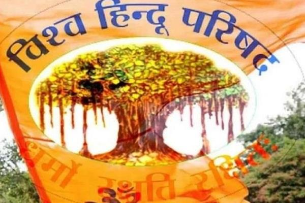 vhp said india is not afraid of the threat of sanctions