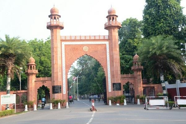 amu teachers write to president appeal for intervention to financial crisis