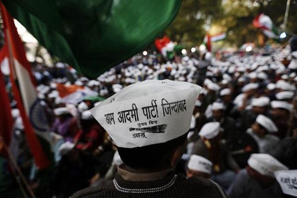 aap  to protest against nrc tomorrow at jantar mantar