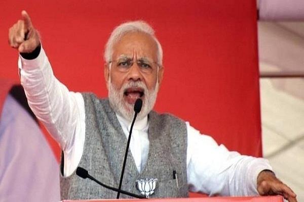 modi will start campaigning for delhi assembly elections by rally on december 22