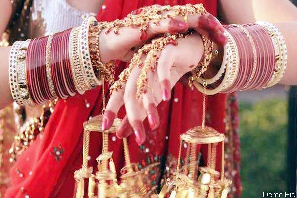 bride ran away with jewellery on the second day of marriage