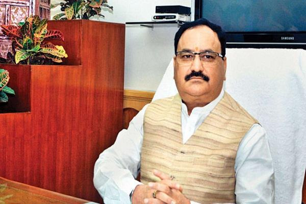 bjp will again form an absolute majority government in jharkhand nadda