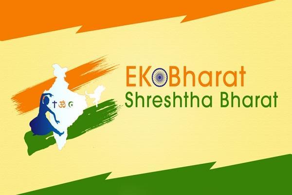 50 discount on train fares to youth in partcipating ek bharat shreshtha bharat