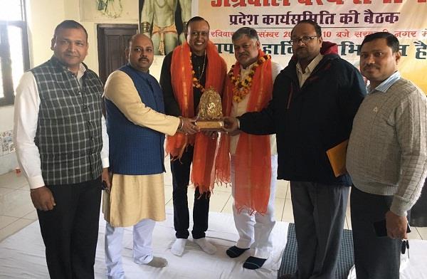 ashok buvaniwala was elected as state president of agrawal vaishya samaj