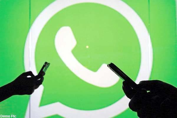 misleading message on whatsapp against rss chief mohan bhagwat