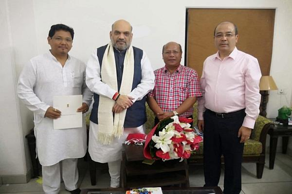 meghalaya chief minister postponed meeting with shah