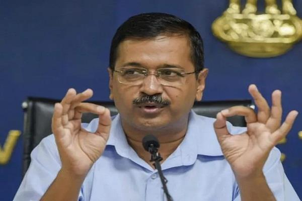 will make delhi pollution free in next five years kejriwal