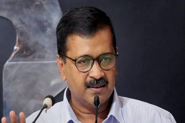 delhi arvind kejriwal gets threatening e mail
