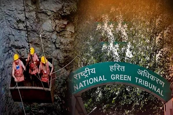 ngt fined rs 100 crore imposed on meghalaya government for illegal mining