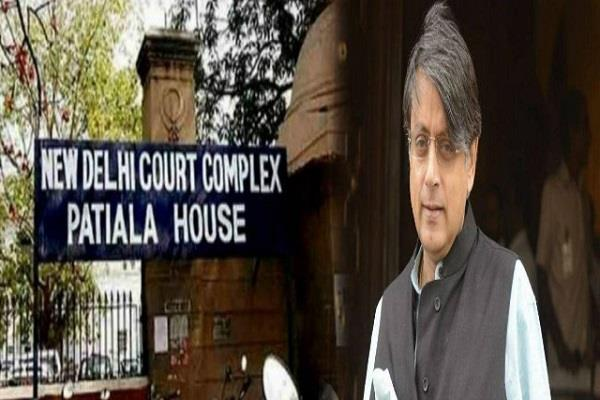 hearing against shashi tharoor s scorpion statement today