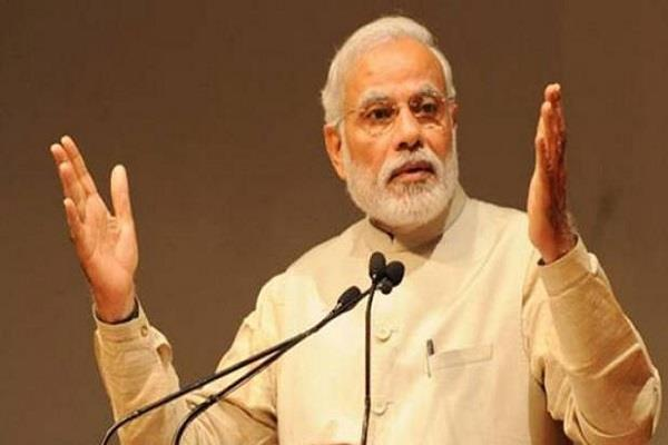 modi s gift for unemployed the biggest plan to start