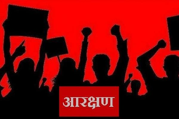 will the 10 percent reservation bring about a change in our lives