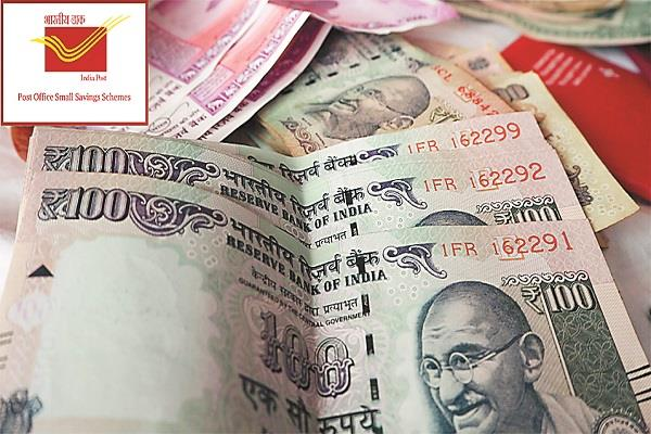 9 395 crores of unclaimed deposits in post offices no claimant