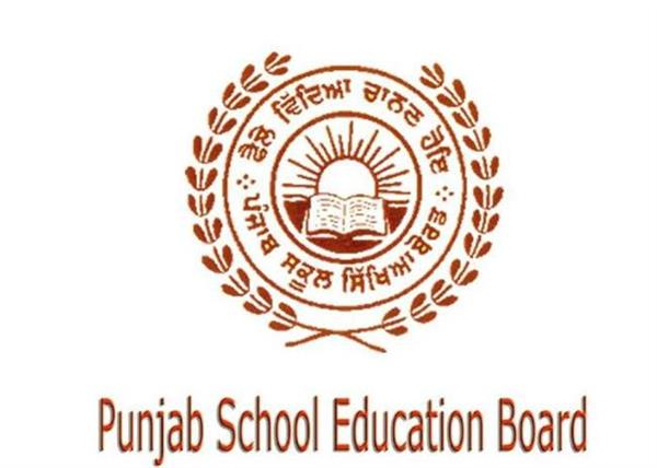 punjab government issued date sheet for examinations