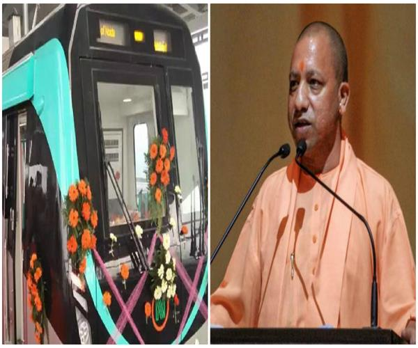 cm yogi will inaugurate aqua line metro on january 25