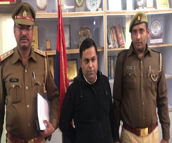 greater noida police officer arrested for cheating as fake ias officer