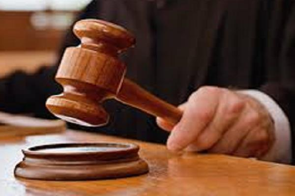 high court restrains recruitment process of assistant