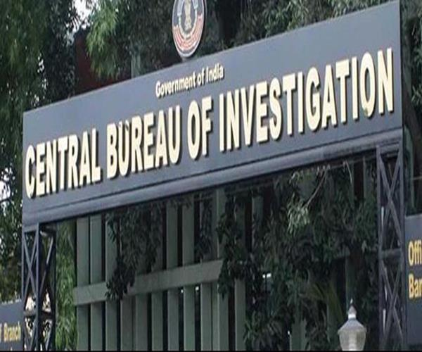 illegal mining cbi questioned several patra holders including former mps