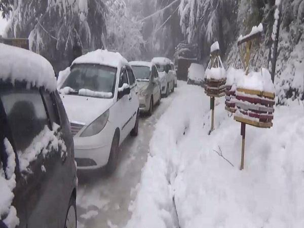 weather opened in pangi of disaster management