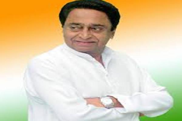 cm kamal nath administers charge of district to mps