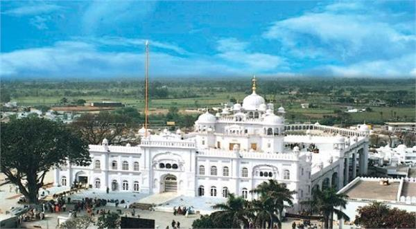 sgpc committee