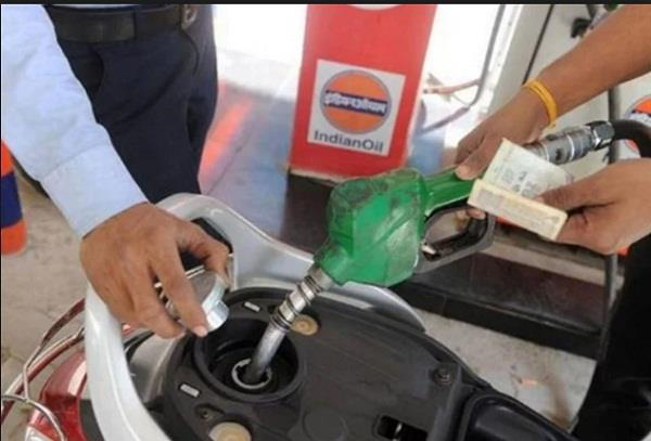 petrol and diesel prices fall again today