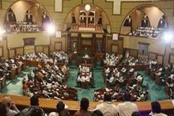 voting for power demonstration deputy speaker post will