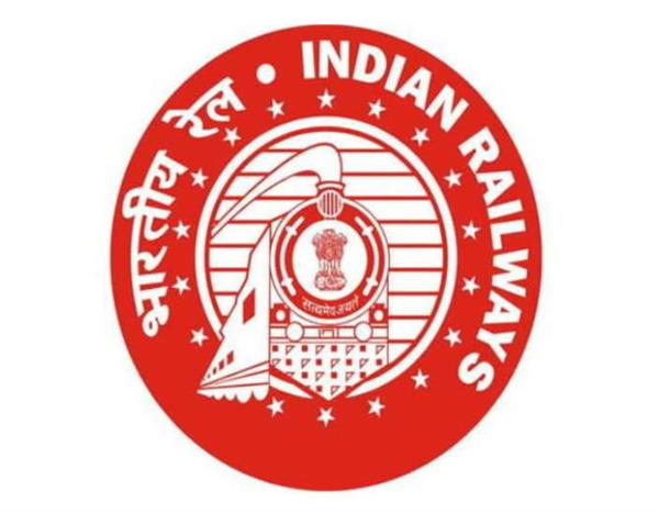rrb alp technician exam time table of examination