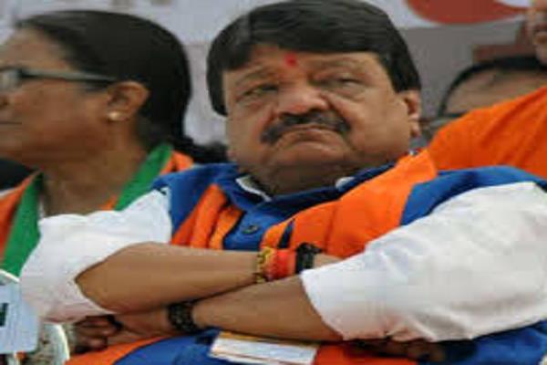 kailash vijayvargiya s controversial statement