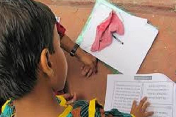 there is a big disclosure in the report of the mp s education