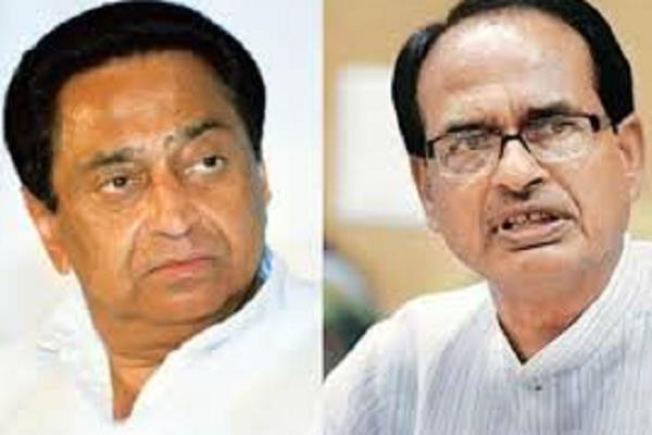 kamal nath counterattack on shivraj s question