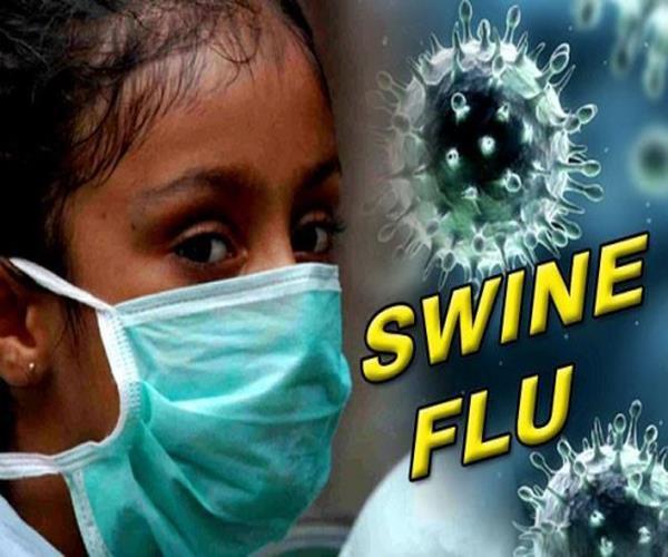 swine flu suspected patients in saharanpur