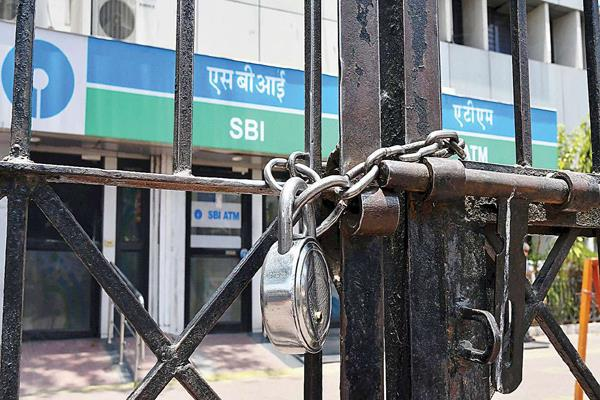 bank unions call for two day strike on january 8 9