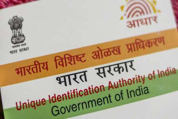 failing to comply with aadhaar act norms may be liable for up to rs 1cr fine