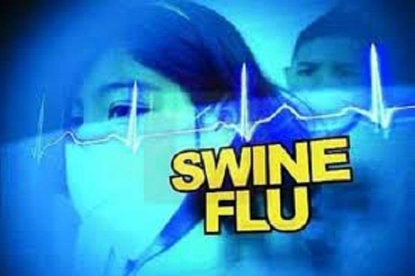 death of person from swine flu