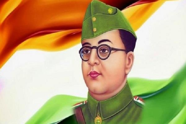history of the day subhash chandra bose maharashtra usa