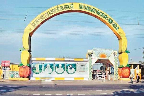 dera is making a big deal in the elections of haryana and punjab