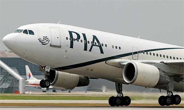 lose weight or face the axe pia tells obese cabin crew