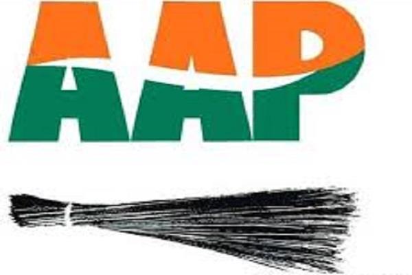 valmiki society will give  aap  in haryana